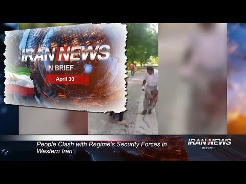 Iran news in brief, April 30, 2021