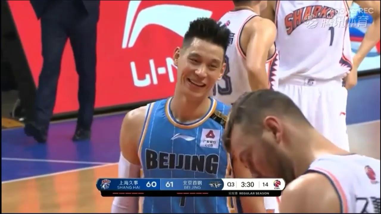 2019/12/14 Jeremy Lin 林書豪 CBA第17輪 北京首鋼 vs 上海久事 Full Highlights - YouTube