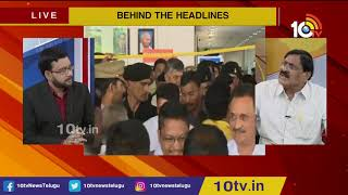 Special Debate On Vallabhaneni Vamsi Party Change Issue   Behind The Headlines   10TV News