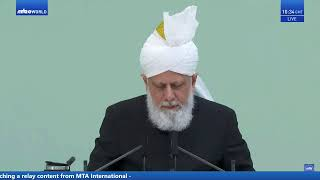 Eid sermon delivered by Hazrat Mirza Masroor Ahmad (may Allah be his Helper)