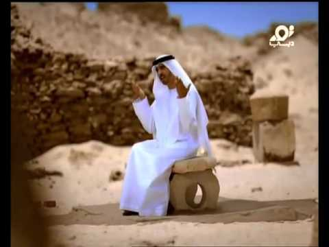 abou khater zawjati mp3