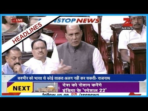 Home Minister Rajnath Singh remarks for talk with Pakistan on PoK