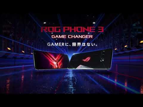 ASUS最強ゲーミングスマホ「ROG PHONE 3」予約開始!プレゼント企画 #ROGPhone3ほしい 日本版発売日/価格/購入特典・割引き/アクセサリー他まとめ。2020年9月23日