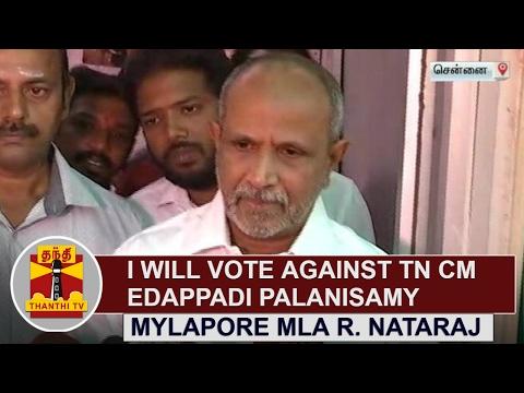 I will vote against TN CM Edappadi Palanisamy  | Mylapore MLA R. Nataraj | Thanthi TV