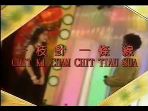 Siau He - Chit Ki Chat Cit Tiau Sua.avi