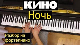 """Видеоурок: Кино - """"Ночь"""" / Евгений Алексеев, фортепиано"""