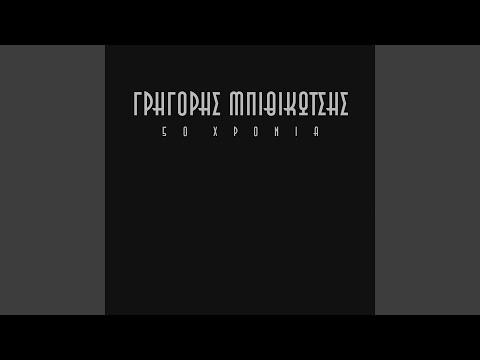 Apelpistika (Remastered)