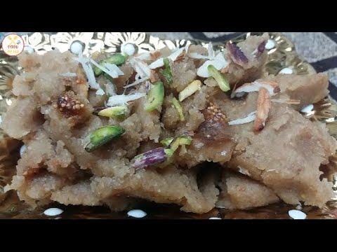 Anjeer Ka Halwa By Food Media | How To Make Fig Desert | Winter Special Recipe Injeer Halwa