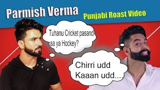 Parmish Verma | New punjabi songs Funny Roast Video | Aman Aujla