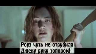 Киноляпы фильма - Титаник от TenFilms.ru