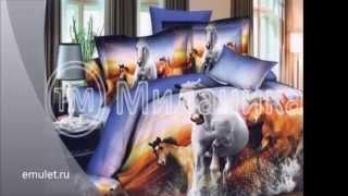Купить 3d постельное белье из бязи в интернет магазине(Все представленные комплекты 3d постельного белья из бязи Вы можете приобрести в нашем интернет магазине..., 2015-03-22T12:15:14.000Z)