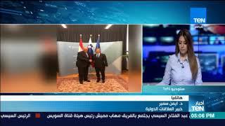 د.أيمن سمير: سلوفينيا تعتقد أن مصر هي مصدر الثقل الاقتصادي والدبلوماسي في الشرق الأوسط