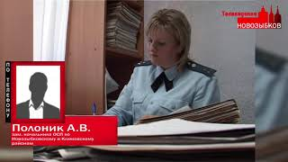 Программа «Новозыбков» 07.10.2019 г.