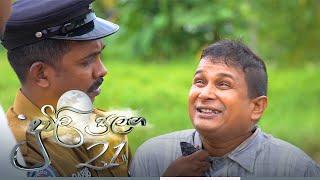 Duwili Sulanga   Episode 21 - (2021-06-18)   ITN Thumbnail