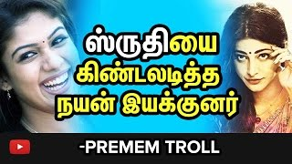 Nayanthara's Director making fun of Shruthi Hassan's Premam - Troll