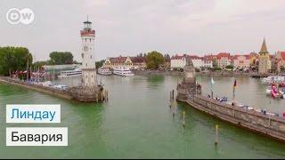 Германия сверху  Город Линдау на Боденском озере