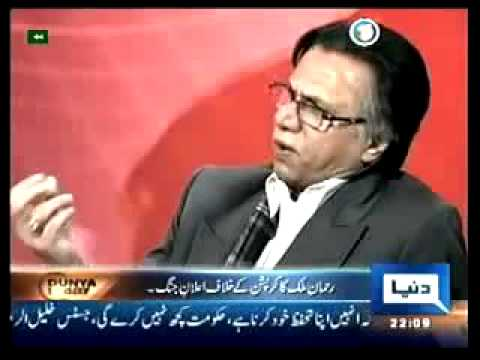 Hassan Nisar: Corruption and Pakistan