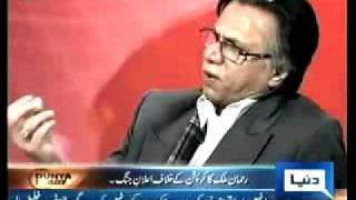 Hassan Nisar: Corruption and Pakistan