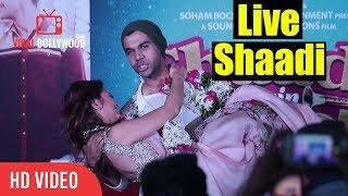Live Shaadi | Rajkummar Rao And Kriti Kharbanda | Shaadi Mein Zaroor Aana