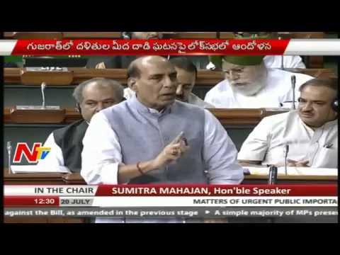 Home Minister Rajnath Singh Speech in Lok Sabha | Monsoon Parliament Sessions | NTV