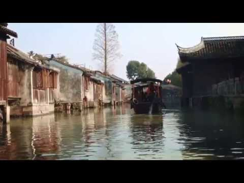 Wuzhen: Water Town - A Short Documentary