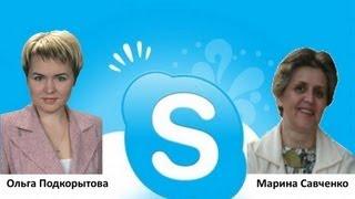 Если Вам совсем немного за... Интервью с Мариной Савченко