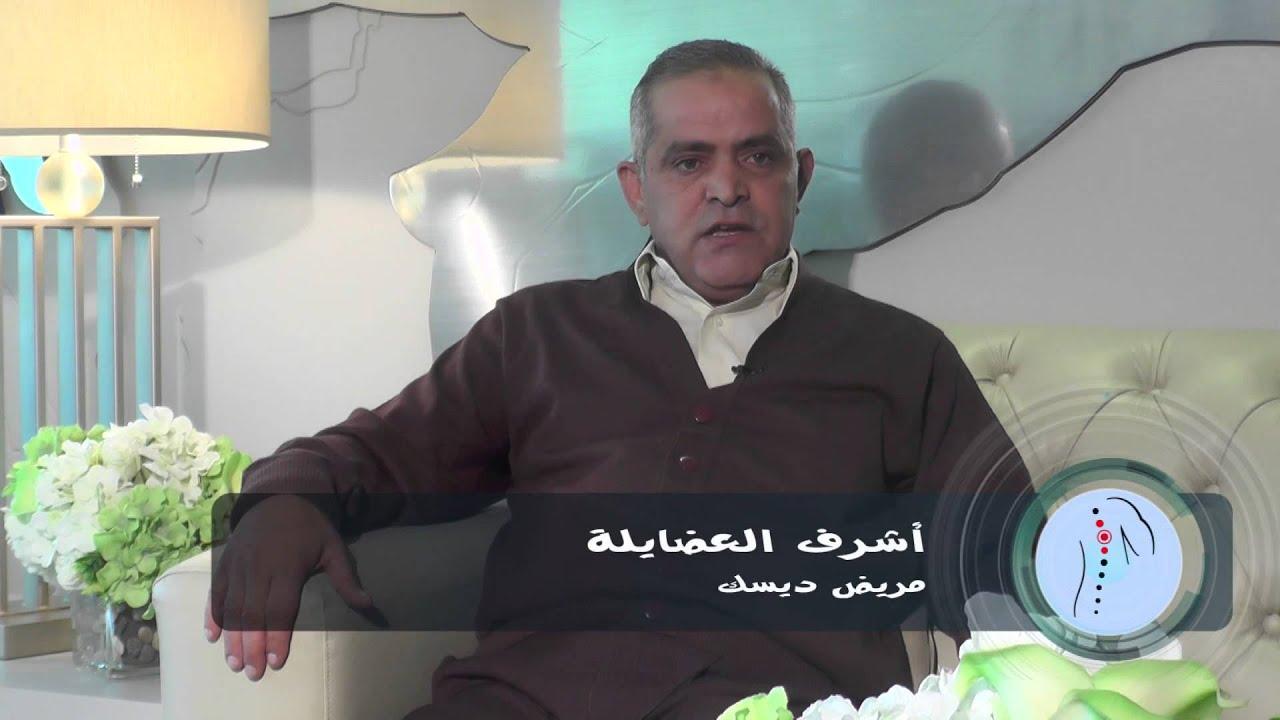 الدكتور إحسان فهمي الشنطي الدكتور إحسان فهمي الشنطي