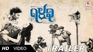 143 Nooranalavathamuru Theatrical HD Trailer Latest Kannada Movie | Chandrakanth Kavitha | Teaser