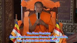កាលះចោលសេចក្តីស្រលាញ់ប្រកាន់ហួងហែងបានកាន់តែច្រើន សេចក្តីសុខក៏មានកាន់តែច្រើន Ven Phun Pheakdey