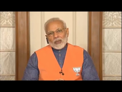 PM Shri Narendra Modi's interacttion with BJP Karyakarta's in Karnataka via VC. #KarnatakaTrustsModi