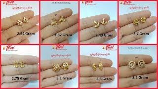 Small and Cute Gold Stud Earrings Designs in 2 3 Grams Weight