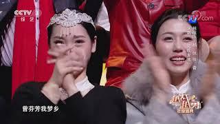 [越战越勇]《风吹麦浪》 演唱:杨帆 张蕾| CCTV综艺
