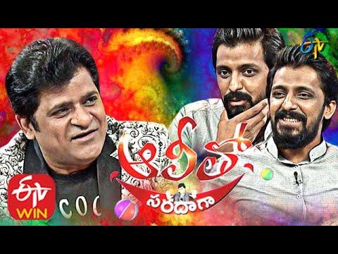 Alitho Saradaga   7th September 2020   Priyadarshi   ETV Telugu