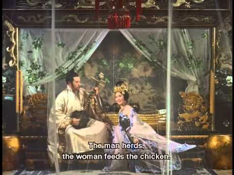 The Magnificent Concubine is listed (or ranked) 13 on the list Movies Directed By Li Han Hsiang