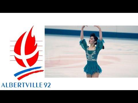 1992 Winter Olympics - Ladies Figure Skating - Original Program