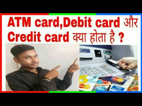 Difference Between Debit Card And Credit