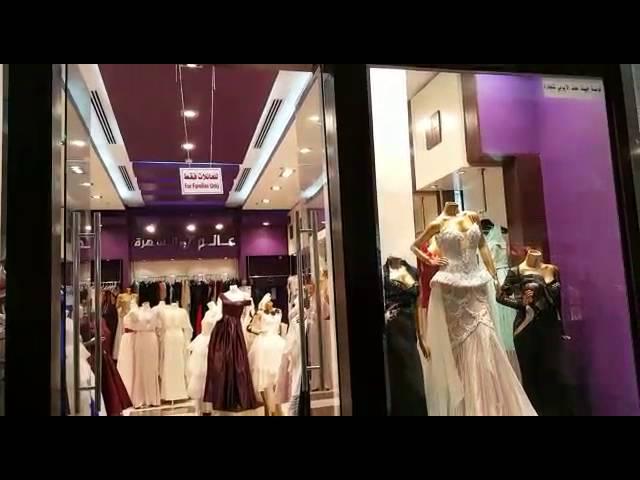 فتحة افترس احتكاك اسماء محلات الفساتين في حياة مول Translucent Network Org