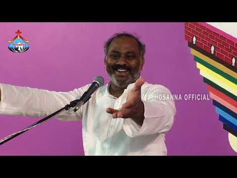 14-4-2019 Hosanna Ministries New Church ⛪ Opening @PEDANANDIPADU ॥Message By Pas.JOHN WESLY Anna