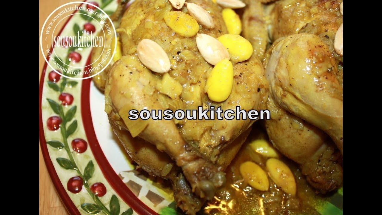cuisine marocaine coquelets farcis au couscous cornish hen stuffed with couscous youtube. Black Bedroom Furniture Sets. Home Design Ideas