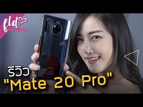 喔`傅喔о复喔� Huawei Mate 20 Pro + 喔福喔膏笡喔堗父喔斷箑喔斷箞喔� | 喙�喔熰阜喙堗腑喔囙弗喔斷覆