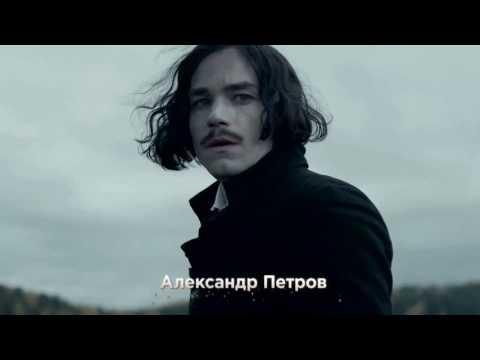 гоголь фильм 2019