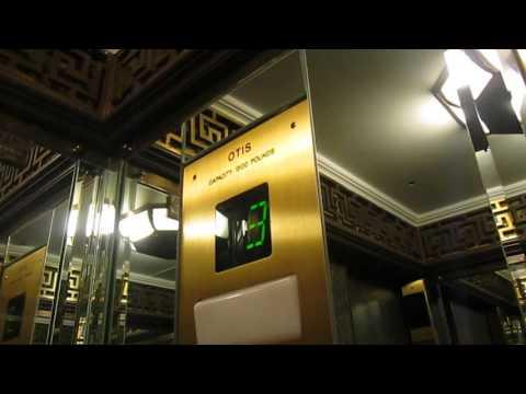 (2016 Take) Vintage Otis Traction Elevator @ El Paso Bldg in Colorado Springs, CO