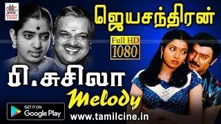 P Susheela Melody Song | Music Box