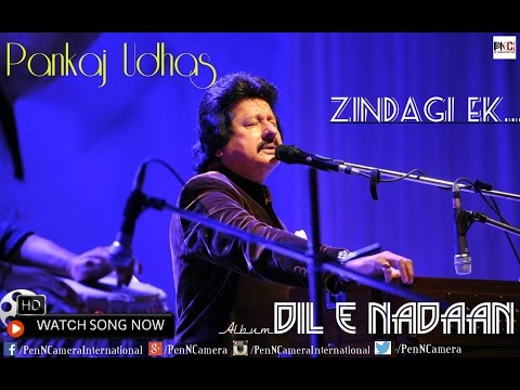Latest Gazal by Pankaj Udhas    Zindagi Ek    Ghazal   Dil E Naadan    New 2018