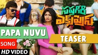 Download Hindi Video Songs - Papa Nuvu Song Trailer || Sapthagiri Express Songs || Saptagiri, Roshini Prakash || Bulganin