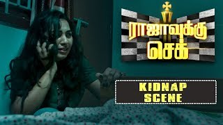 Rajavukku Check | Tamil Movie | Kidnap Scene | Cheran | Shrushti Dange