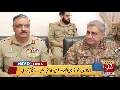 News Headlines | 6:00 AM  | 20 May 2018 | 92NewsHD