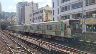 大阪メトロ24系!生駒駅入線!@けいはんな線