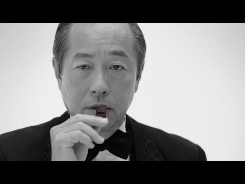 田崎真也/明治 ザ・チョコレートWEB動画+メイキング