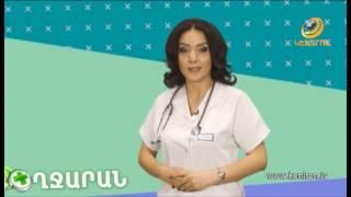 Առողջարան 18 11 2016